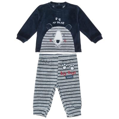 3e5e741ae64 Σετ Tender Comforts με μπλούζα και ριγέ παντελόνι (Αγόρι 3 μηνών-2 ετών)  0047061