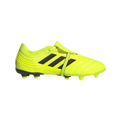 adidas παπούτσια κιτρινο Totos.gr