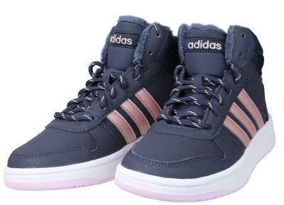 adidas παπούτσια mid 39 - Totos.gr feef5e4528e
