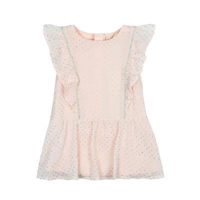 ddc60497e57 Boboli - Φορεματάκι κοντομάνικο σομόν με βολάν 3630
