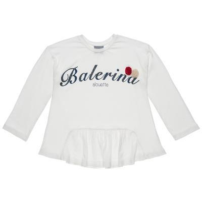 e12e8dd1011 Μπλούζα με lettering τύπωμα με πομ πομ (Κορίτσι 6-14 ετών) 00922269 ΕΚΡΟΥ