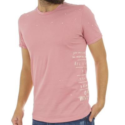 2b9fb2e4cce2 Ανδρικό Κοντομάνικη Μπλούζα T-shirt Best Choice DREAMS S18088 Ροζ