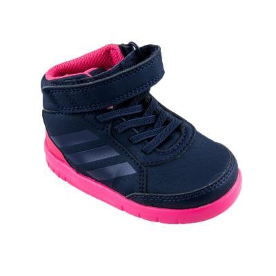 95efa5815d0 adidas παπούτσια 21 παιδικα altasport - Totos.gr